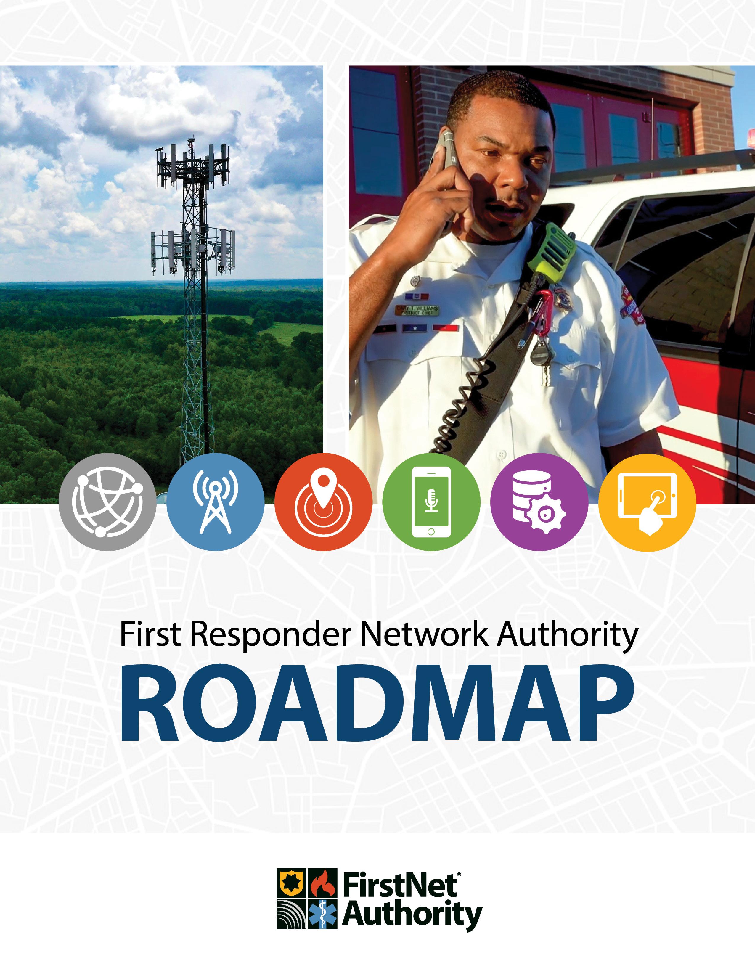 Roadmap_2020.jpg